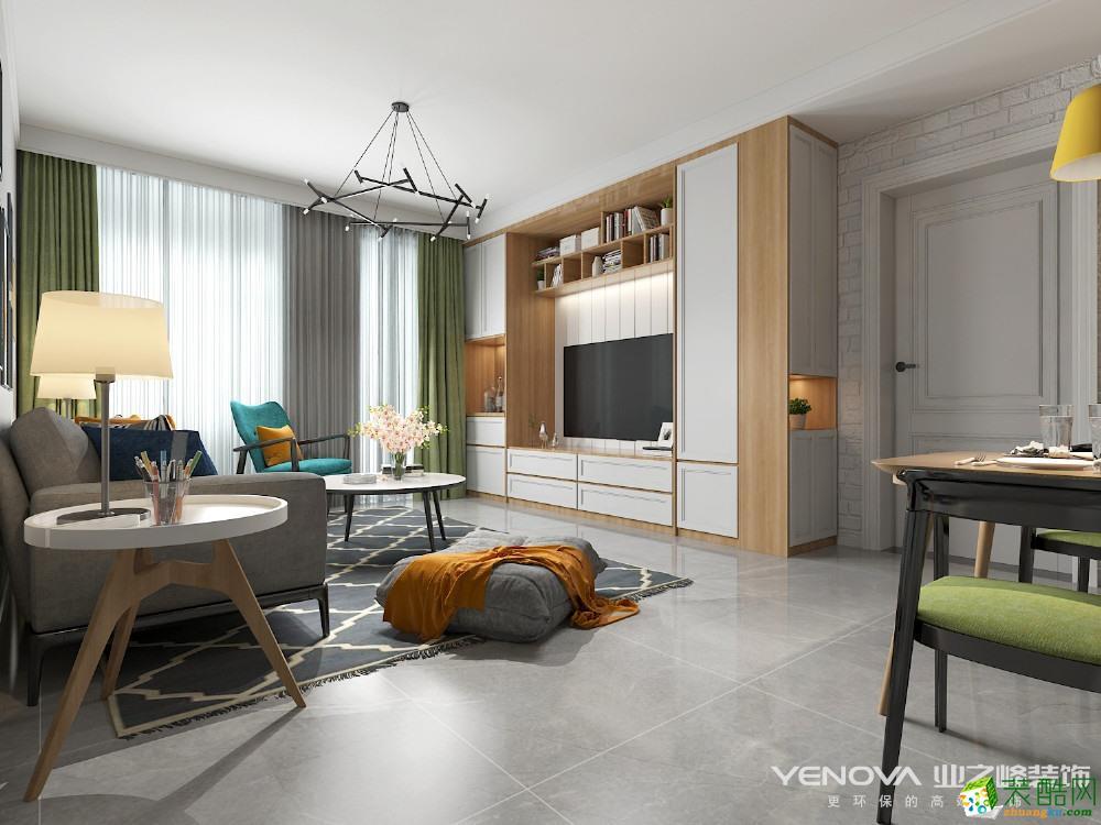 明华里71方北欧风格两室一厅装修设计效果图
