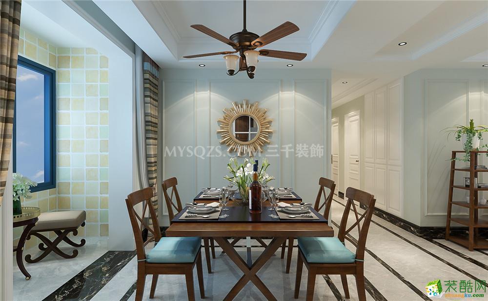 绵阳105�O三室一厅装修―金楠天街混搭风格设计作品