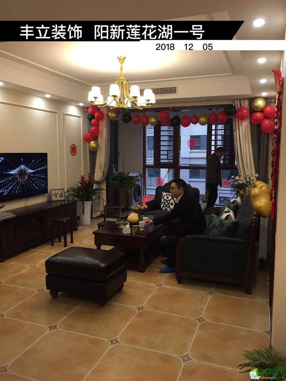 武汉三室两厅装修―阳新莲花湖一号135�O美式实景作品