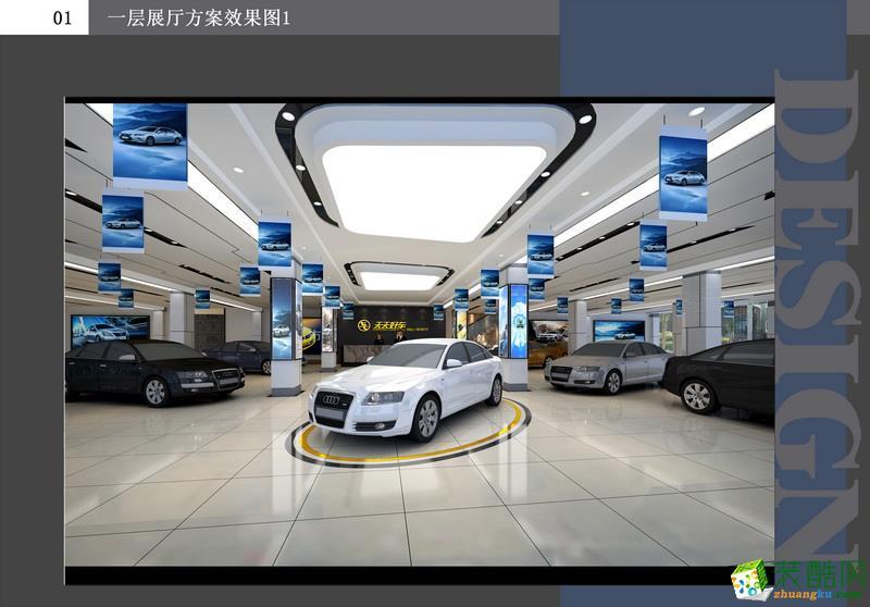 汽车空间展厅设计