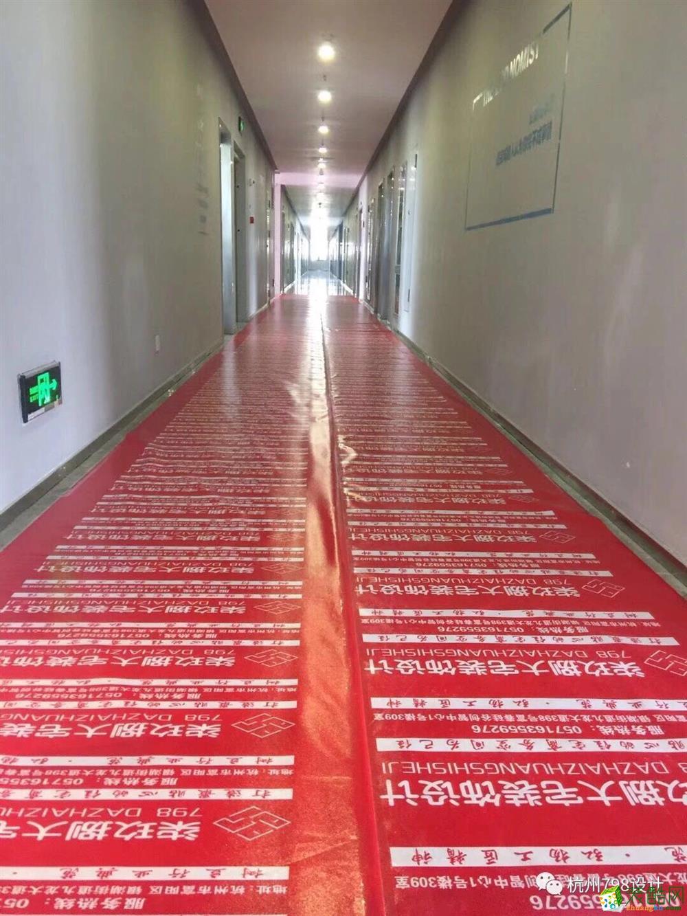 杭州办公室装修―富阳富春硅谷240平米办公室装修设计作品