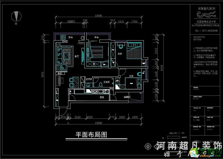 郑州三室一厅一卫装修―金城时代106平现代简约风格装修效果图
