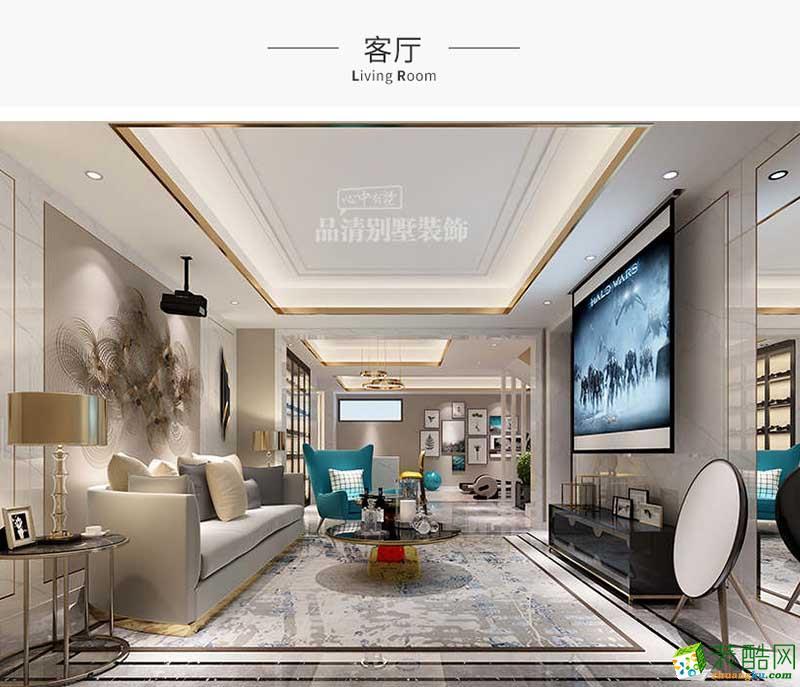 中建城中墅300平米联排小美风格-品清装饰