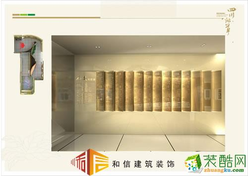 成都展厅装修设计公司-四川烟草公司成都展厅