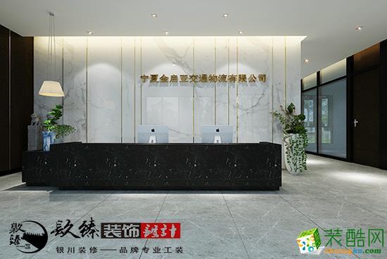 银川装修公司,金启亚物流公司新中式董事长办公室设计