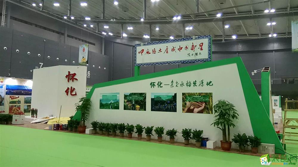 农博会展厅