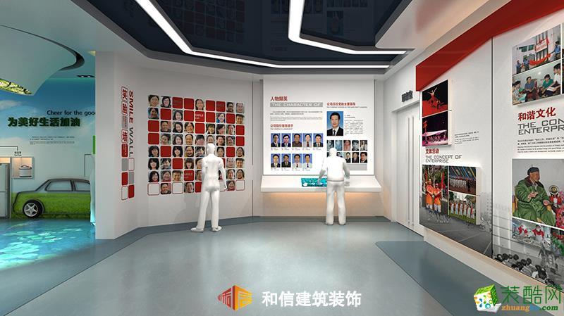 >> 成都展厅装修设计公司-石化展厅