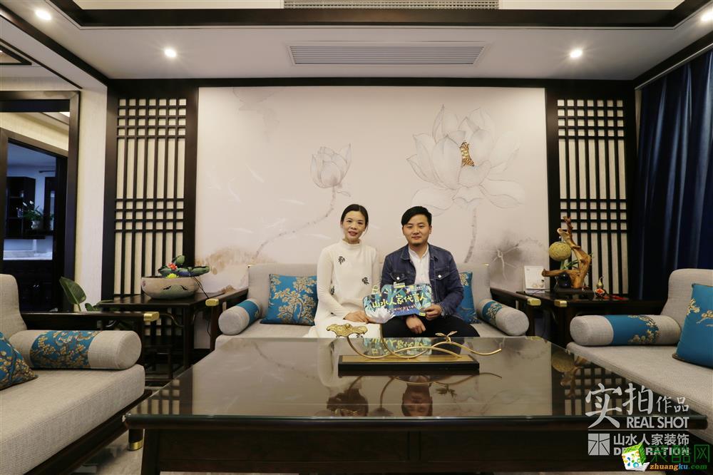 菩提苑200平四室兩廳新中式風格設計作品