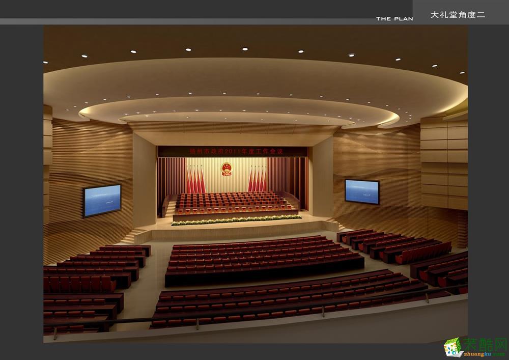 郑州会议厅装修―混搭风格装修效果图
