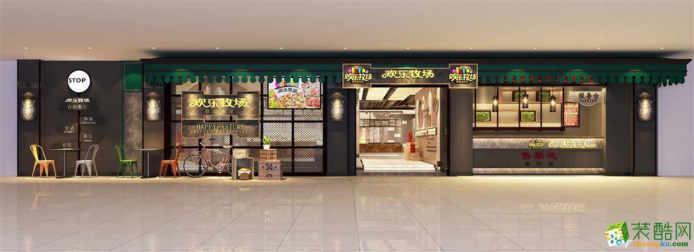 郑州餐厅装修―400平现代风格装修效果图
