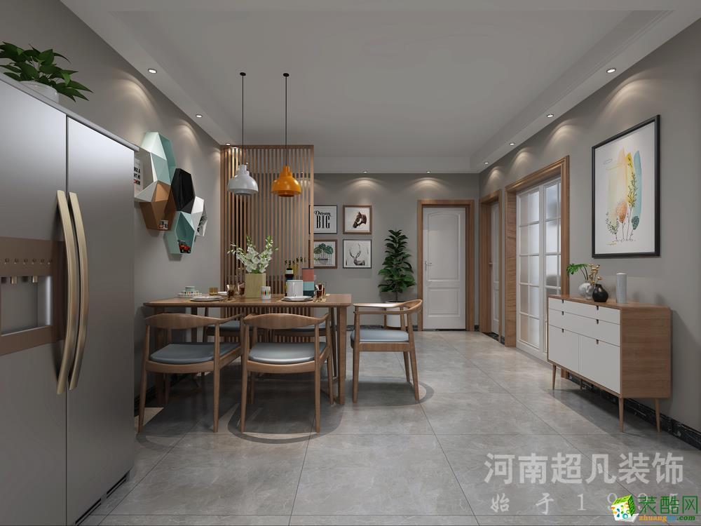 郑州美景美境135平三室两厅北欧风格装修效果图
