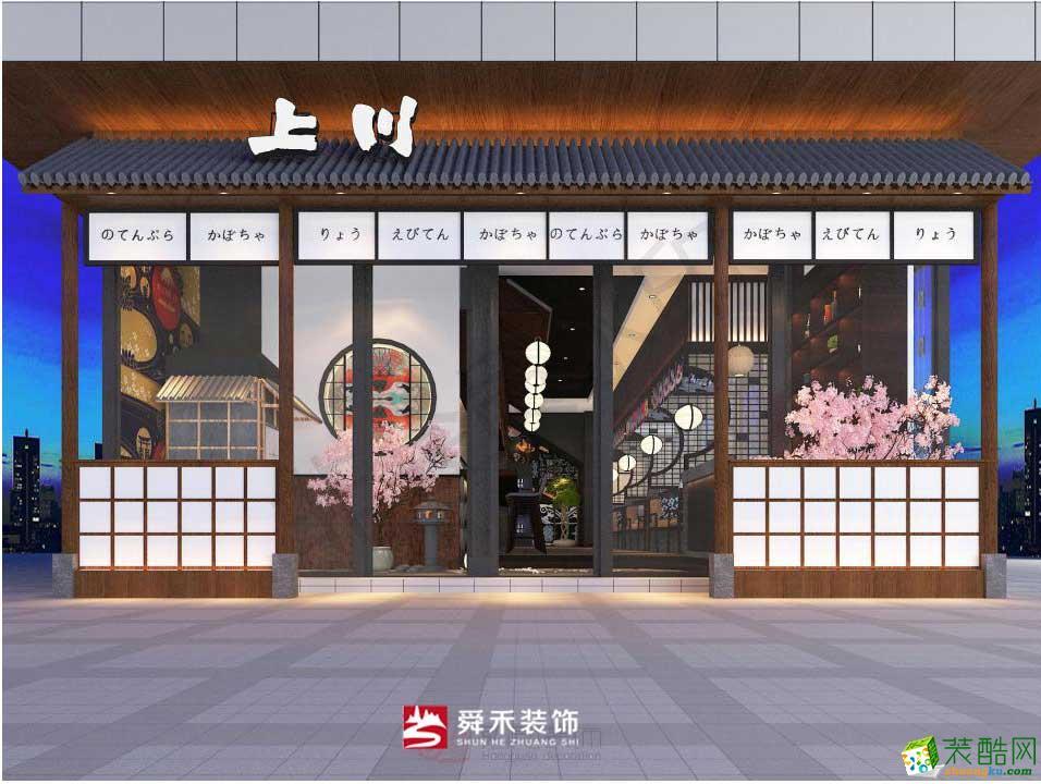 济南日韩料理店餐厅餐饮空间工装装饰装修设计公司