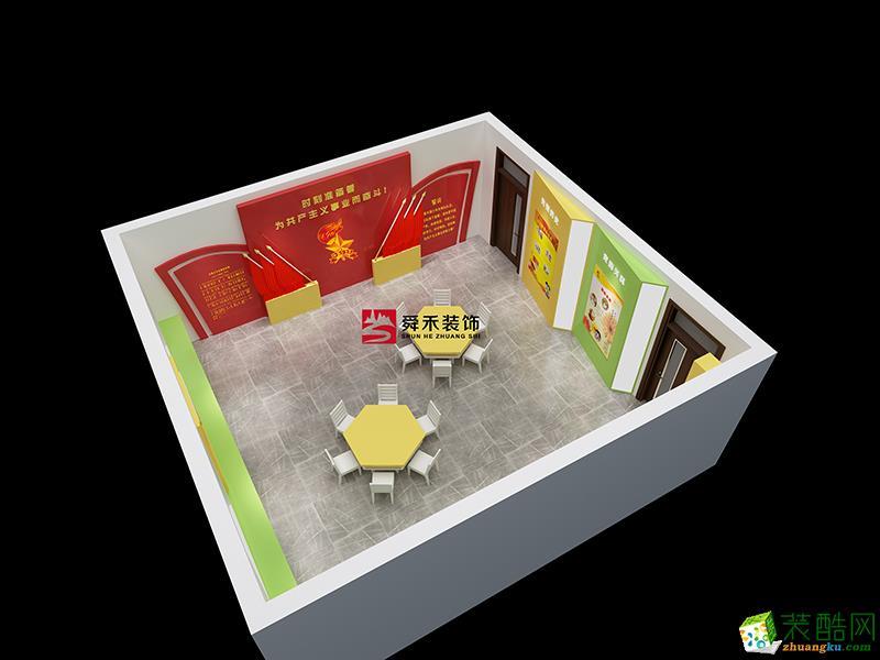 淄博培训学校艺术教室特长班装饰装修设计公司