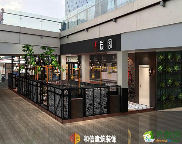 成都餐厅装修设计公司-炭阁—炭火干锅