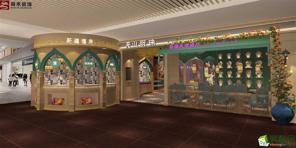 山东济南中餐厅异国风味餐厅装饰装修设计公司
