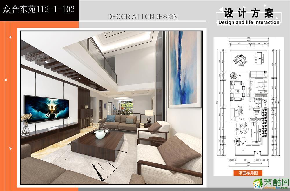 魯班裝飾-眾合東苑-210㎡-現代中式風格