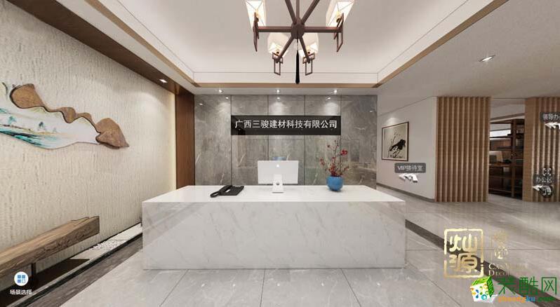 中式办公室装修案例-广西三骏建材公司办公室装修