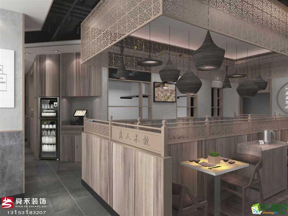 济南芙蓉街宽厚里网红面馆餐馆餐厅装饰装修设计公司