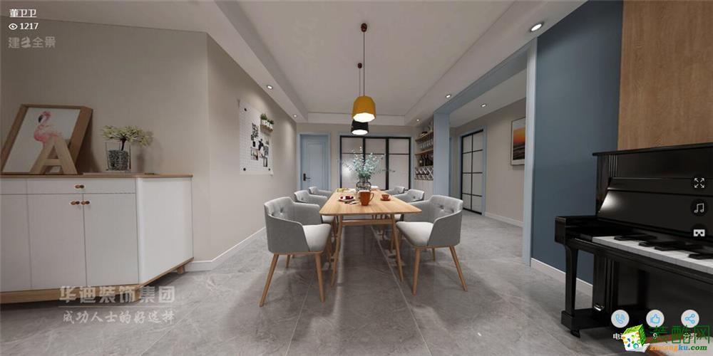 花山堡墅156平四室两厅两卫北欧风格装修效果图