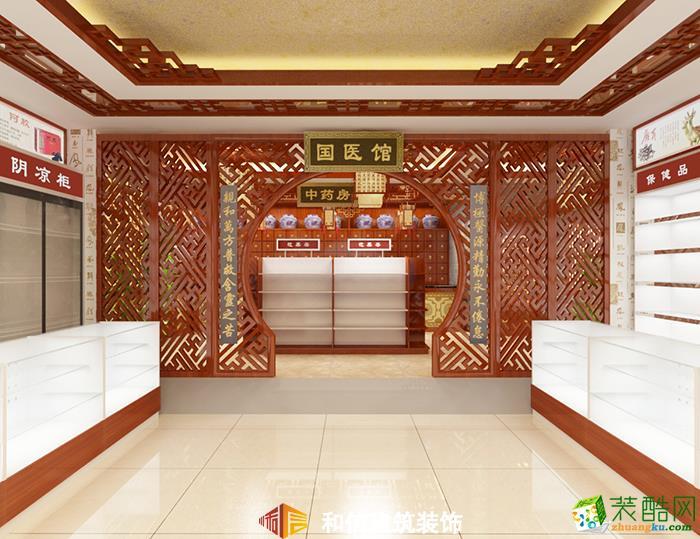 成都医院装修设计公司-元康堂中医馆