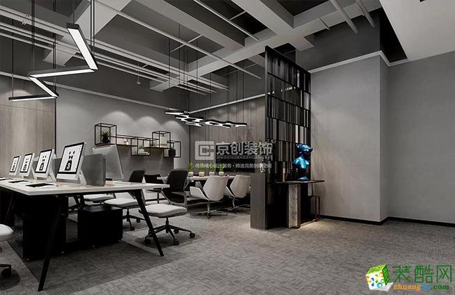 京創裝飾|現代辦公室裝修設計效果圖