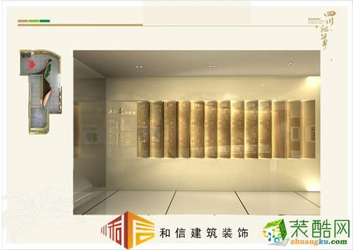 900平米中式风格装修案例