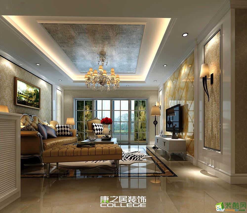 紫荆城简约欧式风格三房装修家装设计案例