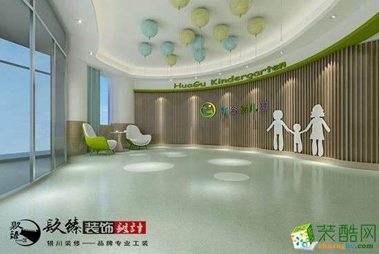 华谷幼儿园装修设计3000现代风格装修效果图