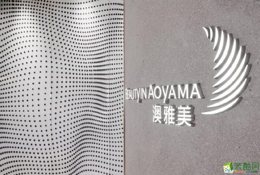 济南美容院女子中心装修设计270平现代风格装修效果图