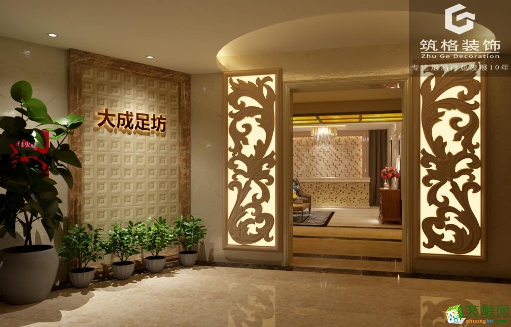 大成足坊-180平中式足浴店原创设计