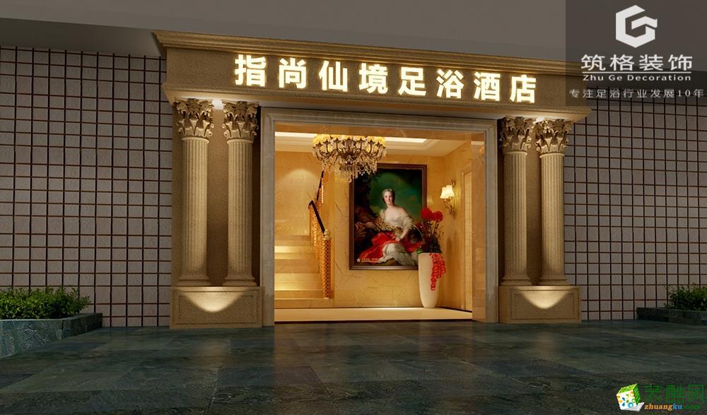 足浴酒店2000平米現代風格裝修效果圖