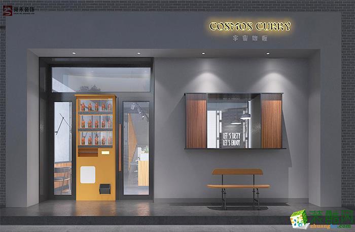 济南300平米日式风格餐厅装修效果图