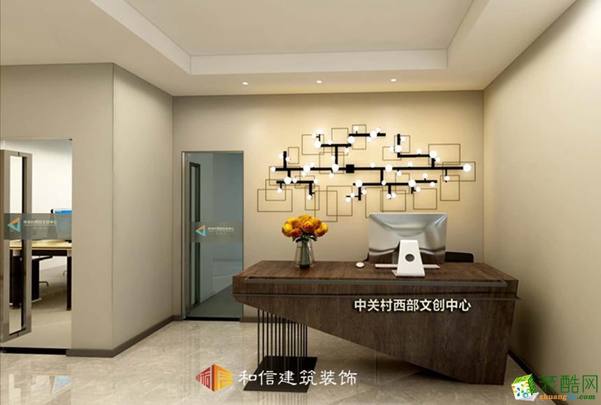 成都办公室装修设计公司-北京中关村文创成都办公室