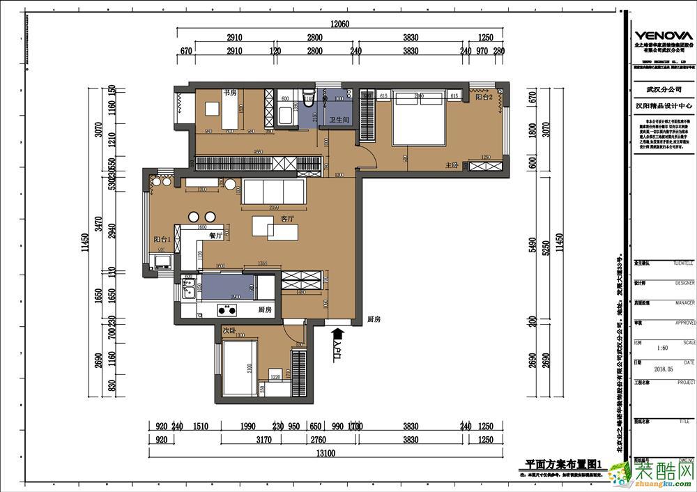 武汉业之峰装饰-奥山澜郡113平-北欧风格设计案例