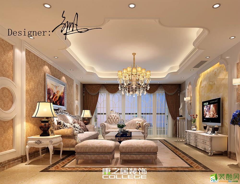 新宇盛世广场115平简欧风格三居室家装设计案例
