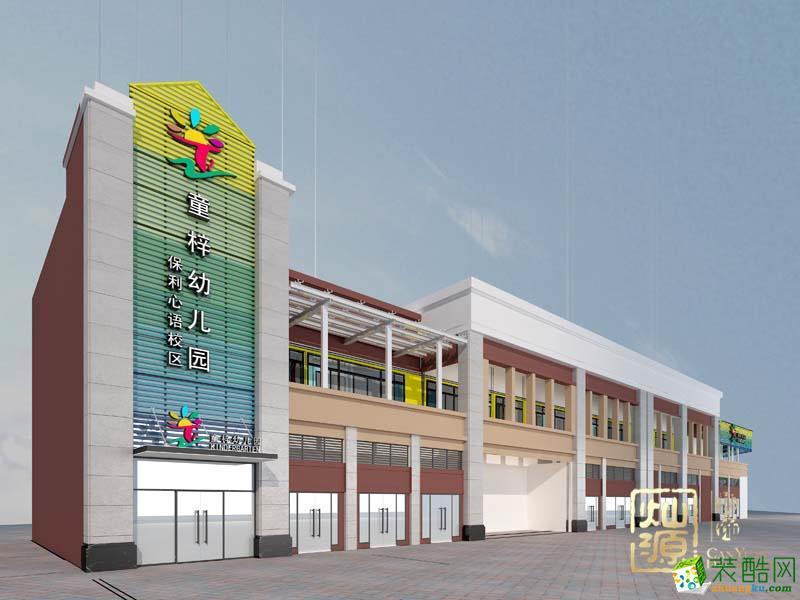 南宁保利心语幼儿园3000平米设计装修案例-灿源装饰