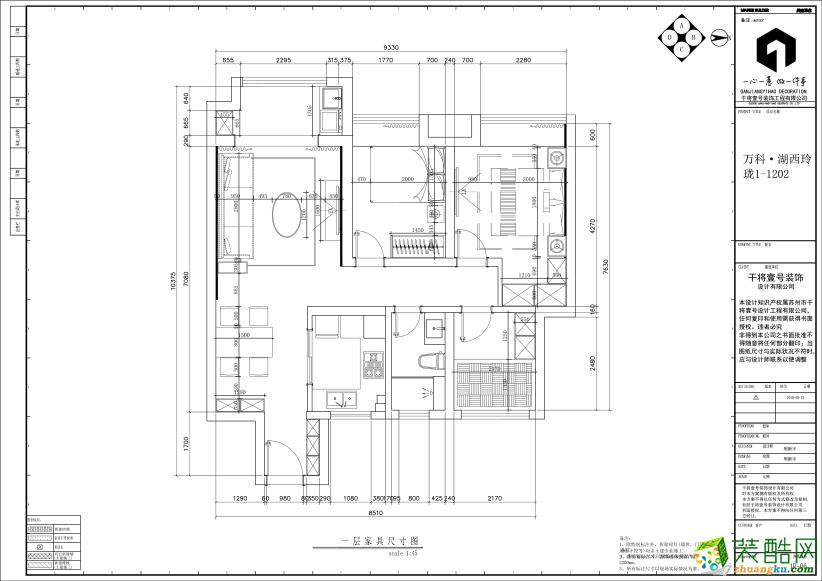 萬科湖西玲瓏95平米輕奢風格設計效果圖
