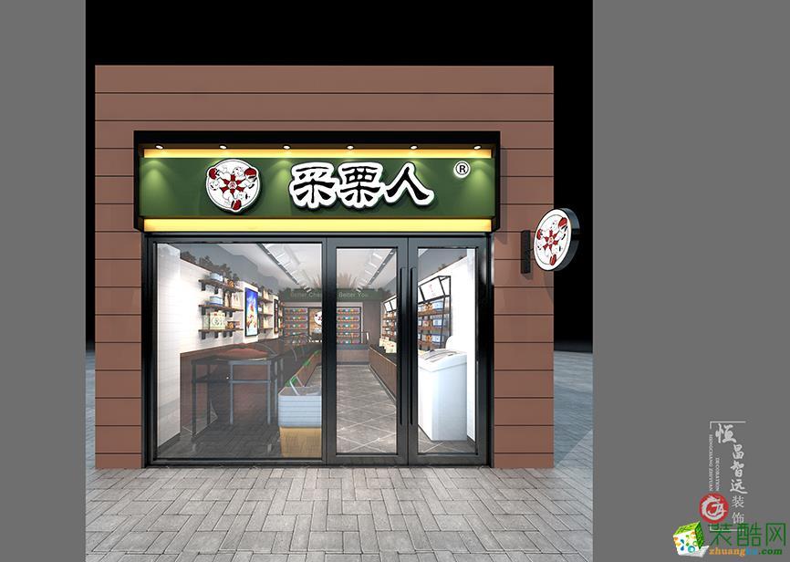 太原100平米食品店裝修效果圖片