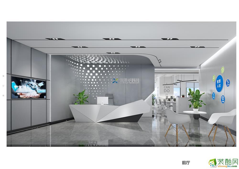 瑞祥装饰300平米信泽华办公室装修效果图