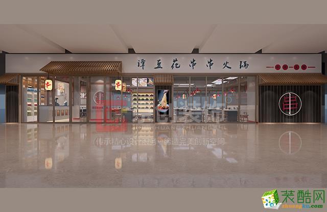 餐飲空間 220平譚豆花串串火鍋店設計效果圖