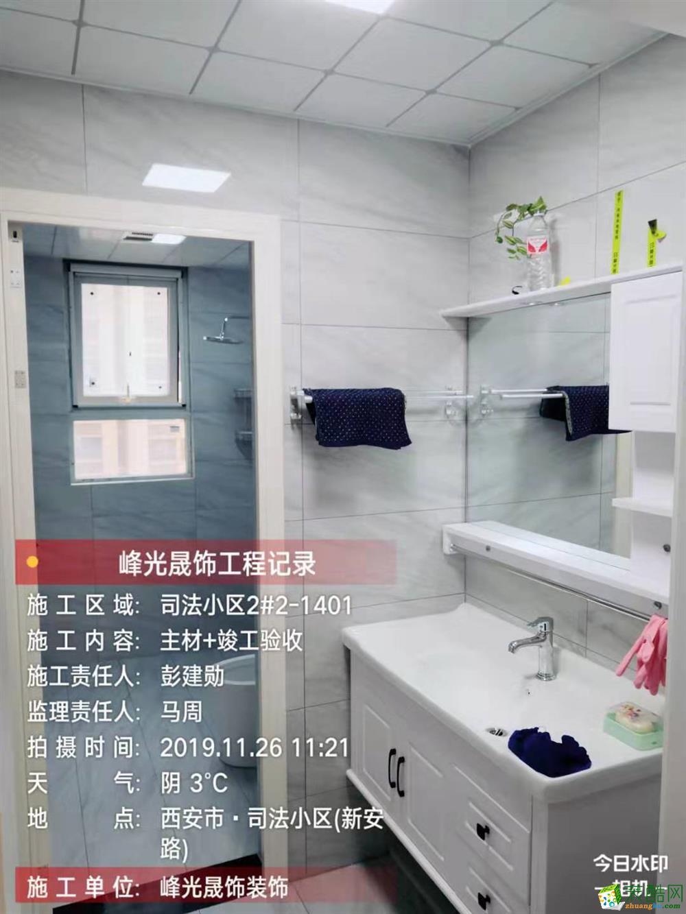 【西安峰光晟饰】司法小区119北欧简约