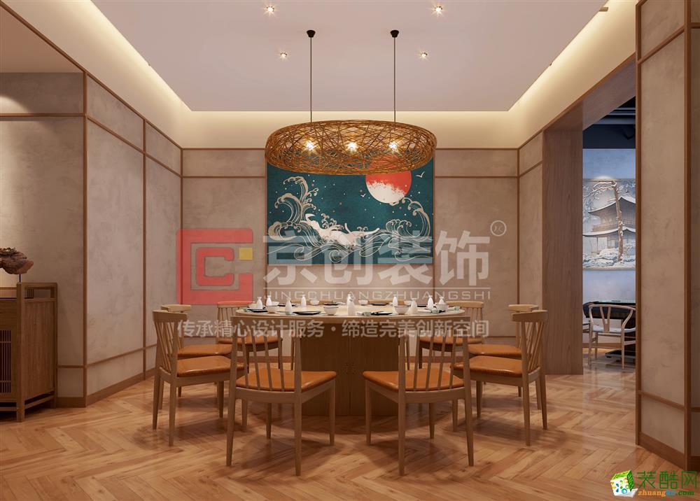 餐飲空間 240平日式火鍋店設計