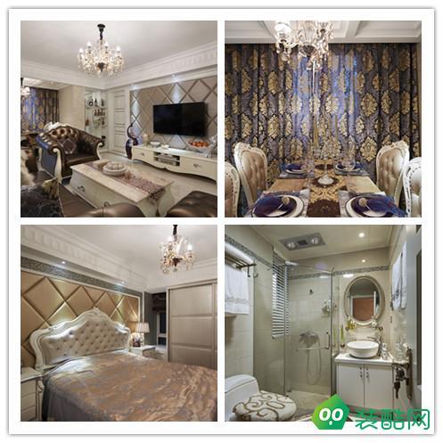 《米蘭天地裝飾》金地自在城120平歐式風格