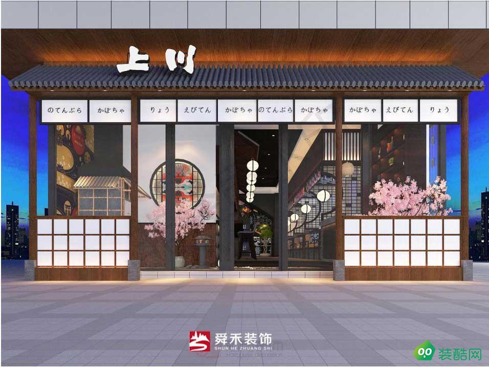济南200平米餐馆装修效果图