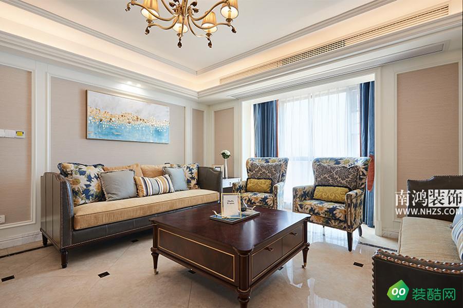 |南鸿装饰|世纪新城125方美式新古典