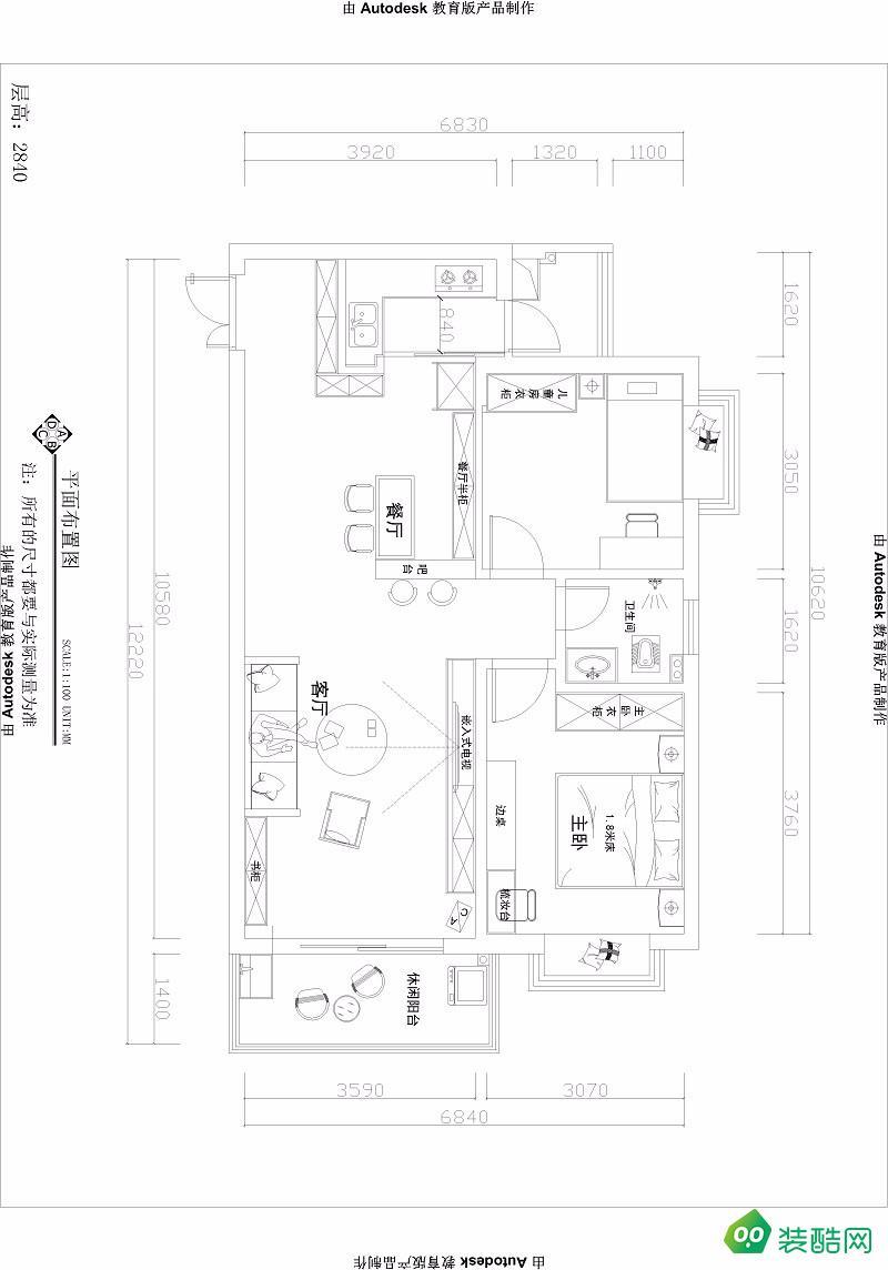 90平米两居室-北欧风格装修效果图