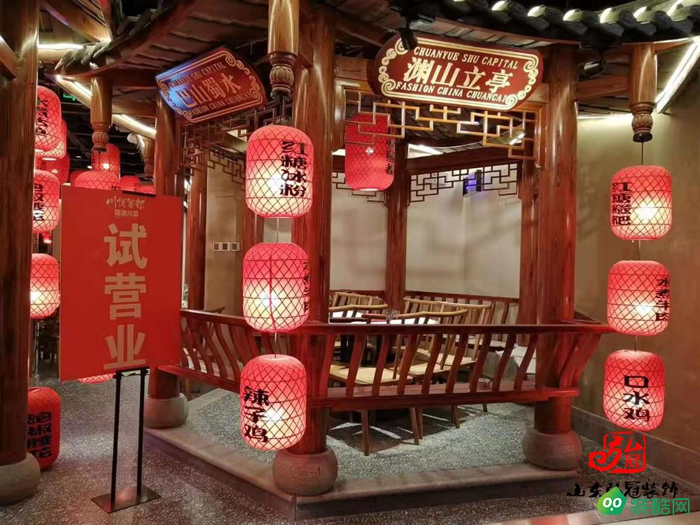 淄博万达广场商场主题餐厅连锁烤肉店装修装饰设计公司