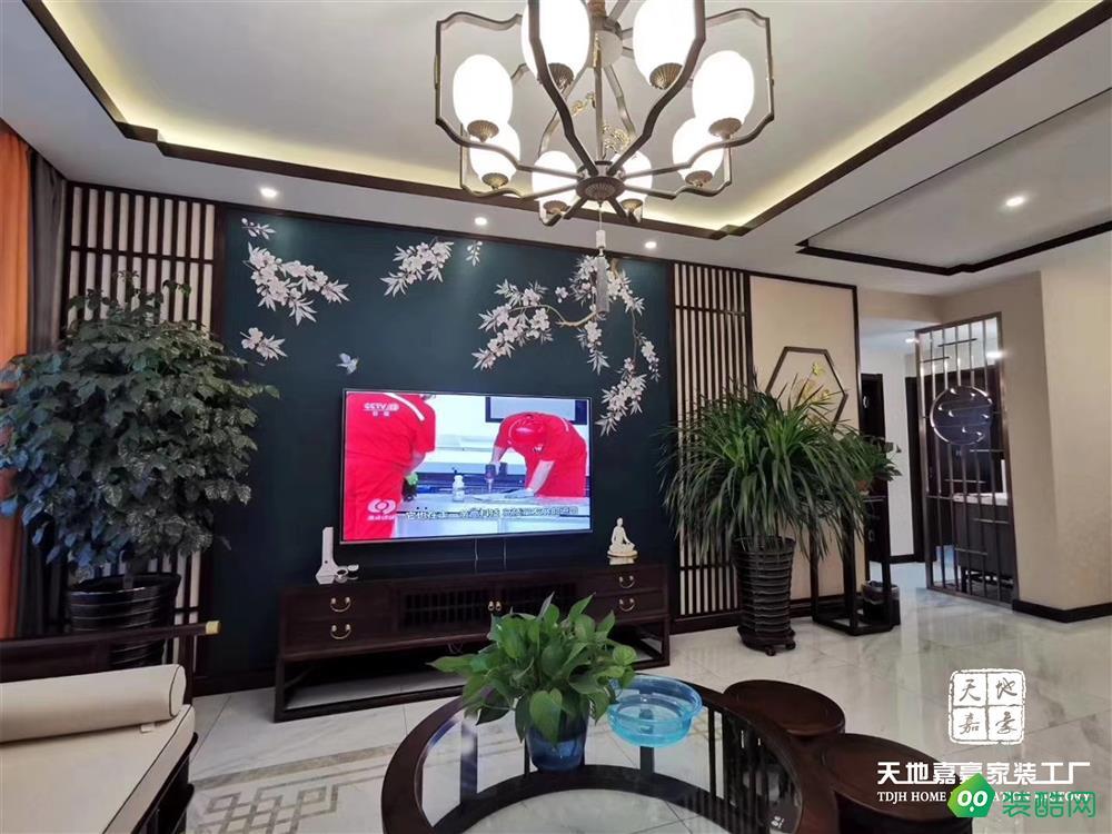 【天地嘉豪】北平祥园110平-新中式