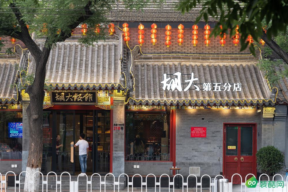 【餐廳】:北京簋街胡大飯館-媒體