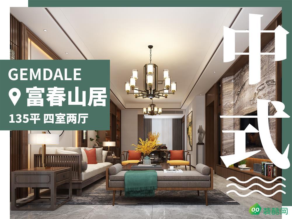 中式風格四居室135平